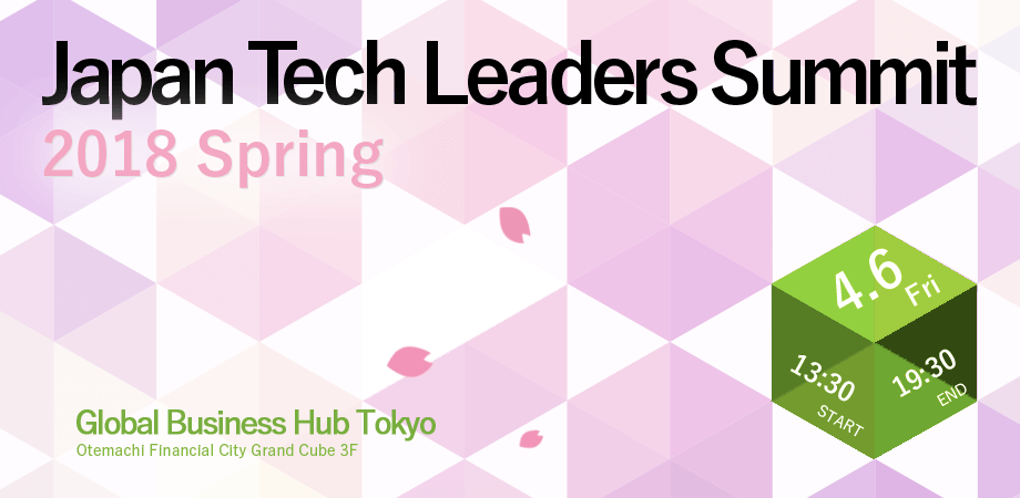 Telcoin at the Japan Tech Leader Summit 2018
