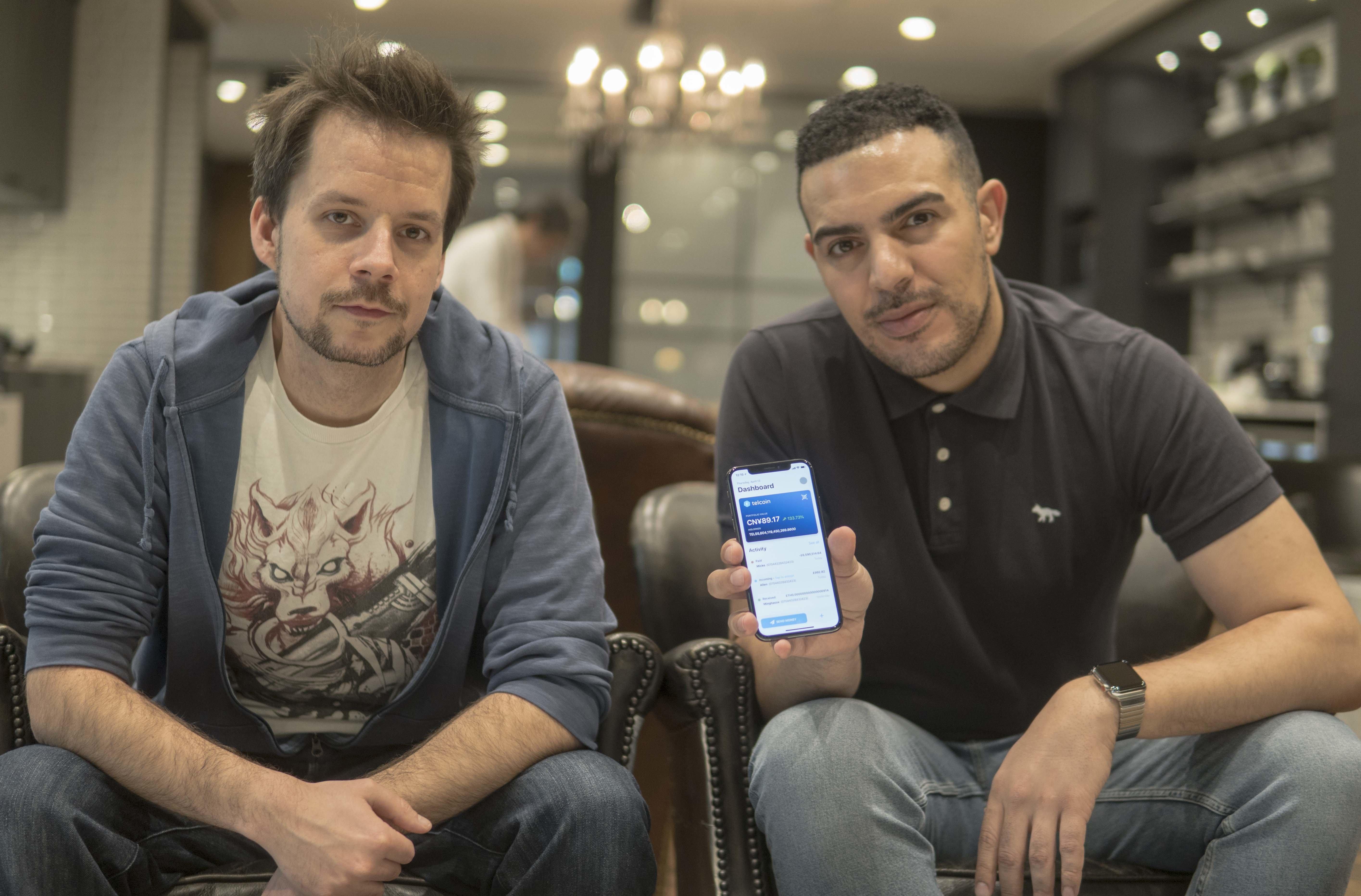 Telcoin Mobile Wallet